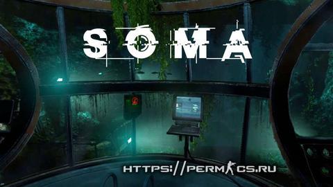 Бесплатная раздача игры SOMA