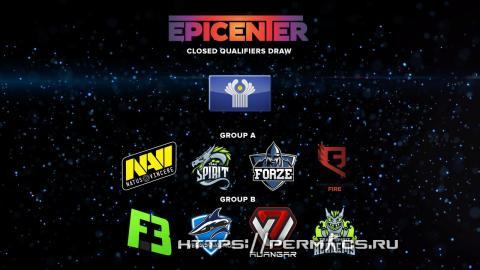 Начало квалификации к EPICENTER по CS:GO
