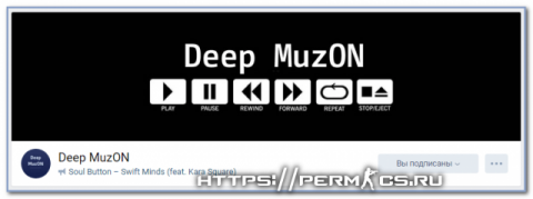 Deep MuzON