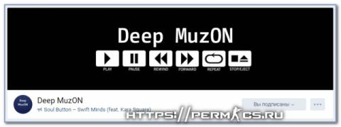 Deep MuzON